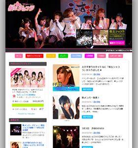 桜丘ショコラ公式サイト